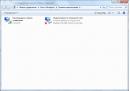 Сетевой драйвер Драйвера для сетевых карт Realtek
